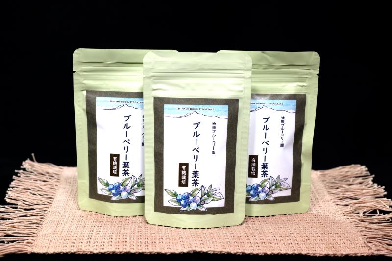 ブルーベリー葉茶